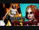 【実況】超マイナーゲーム探訪記 【Evil Spirits】part2