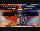 甘夫人1枚から始める三国志大戦 第1話「だから甘皇后が行く」 thumbnail