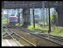 20年位前の名鉄電車④ 名古屋本線(金山橋 その2) thumbnail