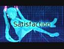 【MMD】REM式初音ミクで「Satisfaction」
