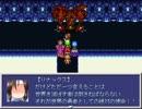 【VIPRPG】LAM プレイ11(仮LAST)