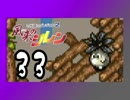 第61位:卍【不定期シレン日記】part33 thumbnail