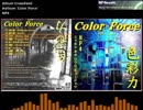 "[EDM. VOCALOID] NP4 - ""Color Force"" [Album Digest] Medley of 9 songs [Original Song]"