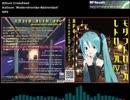 【#EDM.#初音ミク】NP4 モダントロニカ レトロニカ4【アルバムクロスフェード】