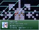 【VIPRPG】 勇者VSガンナー娘