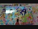 勇者の暇潰し☆アイドルタイムプリパラタイム4弾SCR祭りフェスっ☆