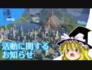 第14位:✈【ゆっくり実況】此野咲れむのゲーム日誌 EP2 thumbnail