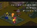 第59位:【ポポロクロイス物語】龍と魔法と小さな王子様の大冒険Part.11【実況】