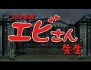 HELLSINGでファンタのCM【拘束制御術式 弐号開放】‐ニコニコ動画(夏)