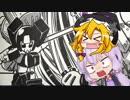 【メダロット弐CORE】がむしゃらはパワーだぜ!07【ゆっくり&VOICEROID】