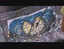ムーンイーター2 Katana painting art thumbnail
