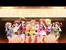 Aqours『ラブライブ!サンシャイン!! 』TVアニメ2期 第3話 挿入歌「MY舞☆TONIGHT」60秒CM thumbnail