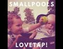 洋楽を高音質で聴いてみよう【1145】Smallpools 「Street Fight」