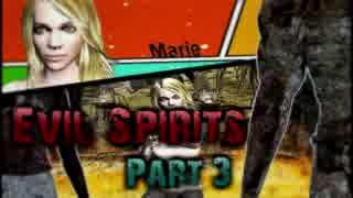 【実況】超マイナーゲーム探訪記 【Evil Spirits】part3 (終)