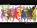 【BASARALOID】男だらけな詰め合わせ4曲【俺得】