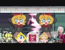 第53位:論理空軍☆ thumbnail