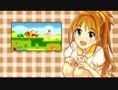 第69位:日野茜の花畑