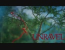 【実況】UNRAVEL(Part4)