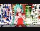 第6位:【MMD】スターナイトスノウ(モーション配布) thumbnail
