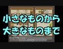 勇者ちゃんが猫部屋から脱出するゲーム #1【実況】