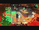 【細々と】Splatoon2 ヘタレBのガチマッチ その13【実況プレイ】