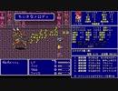 【字幕】FF5 魔法のみ全裸一人旅AS1 Part35 ギルガメッシュ