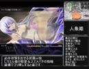 BLACKSOULS -黒の童話と五魔姫-その14