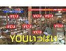 YOUは何しに日本へ?(配信オリジナル) 2017/10/23配信分【シリーズ配信中!】