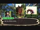 【ウタカゼ】(公式シナリオ)スネーク狩り その1【TRPG】