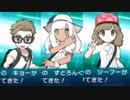 【ポケモンSM】ヤケモン達と挑む最強実況者決定戦 Part1