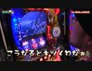 三度目の正直!いい加減聖闘士星矢で出したい!【ヤルヲの燃えカス#289】