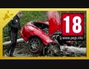 【衝撃映像】世界の非常識なクラッシュ映像集2017.mp4【死亡事故】 thumbnail