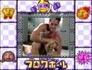 第46位:エッチィのヘッドロックゴールデンボール STAGE2 thumbnail