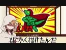 【刀剣乱舞】細かいことは()な「オペラ座の怪人」終幕【実卓CoC】