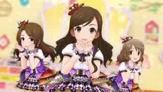 【デレステMV】ガールズ・パワーで「Kawaii make MY day!」