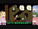 第56位:【ボイスロイド実況】ぷにレンジャーの100点満点冒険記!part2 thumbnail