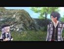 【閃の軌跡Ⅲ】アルティナ ラストクエスト イベント