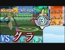 【ポケモンSM】最強!最強実況者決定戦!! ELEZY視点 part3【VS グラさん】