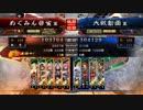 【三国志大戦】戦処女バラ対孔明4枚型【二品】