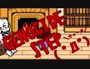 【初見プレイ】UNDERTALE~全て消し去るRPG~【実況プレイ動画】Part.49
