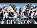 shibuyaDivision に中毒になる動画 thumbnail