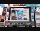 ニュース速報と化したANNYUI姉貴.ALTA