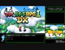 【RTA】 マリオ&ルイージRPG1 DX ノーマルモード 3時間58分57秒 【Part1】 thumbnail