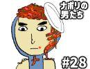 第98位: [会員専用]#28 shu3作のゆるキャラ回 thumbnail