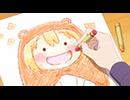 干物妹!うまるちゃんR 第3話【うまると友達】
