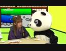【期間限定会員見放題】魔法笑女マジカル☆うっちー#45 出演:内田彩、徳井青空