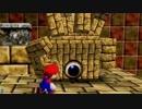 【実況】20年前のマリオをプレイする Part7【スーパーマリオ64】