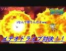 ポケットモンスター サン ミュウとKUZIRAの大冒険 22