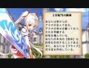 【シノビガミ】台湾人たちが挑む「妖の花嫁」04