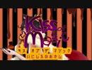 第71位:Kiss of the Magic 【オリジナル曲 #1】